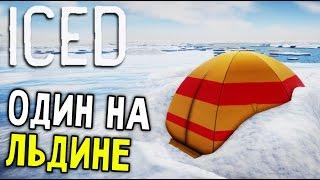ICED - РЫБАК ЗАМЕРЗ В СУГРОБЕ выживание на льдине прохождение 1
