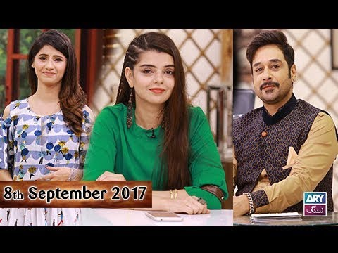 Salam Zindagi With Faysal Qureshi - Guest:  Zaidi Sahab & Amara Chaudhry - 8th September 2017