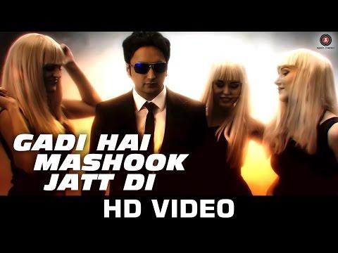 Gadi Hai Mashook Jatt Di  song lyrics