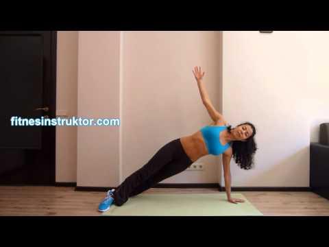 Видео Отслабване на корема