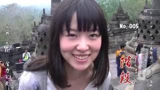 演歌女子の永井杏樹が全力坂のパロディ「全力階段」を全コピー 第5弾は...