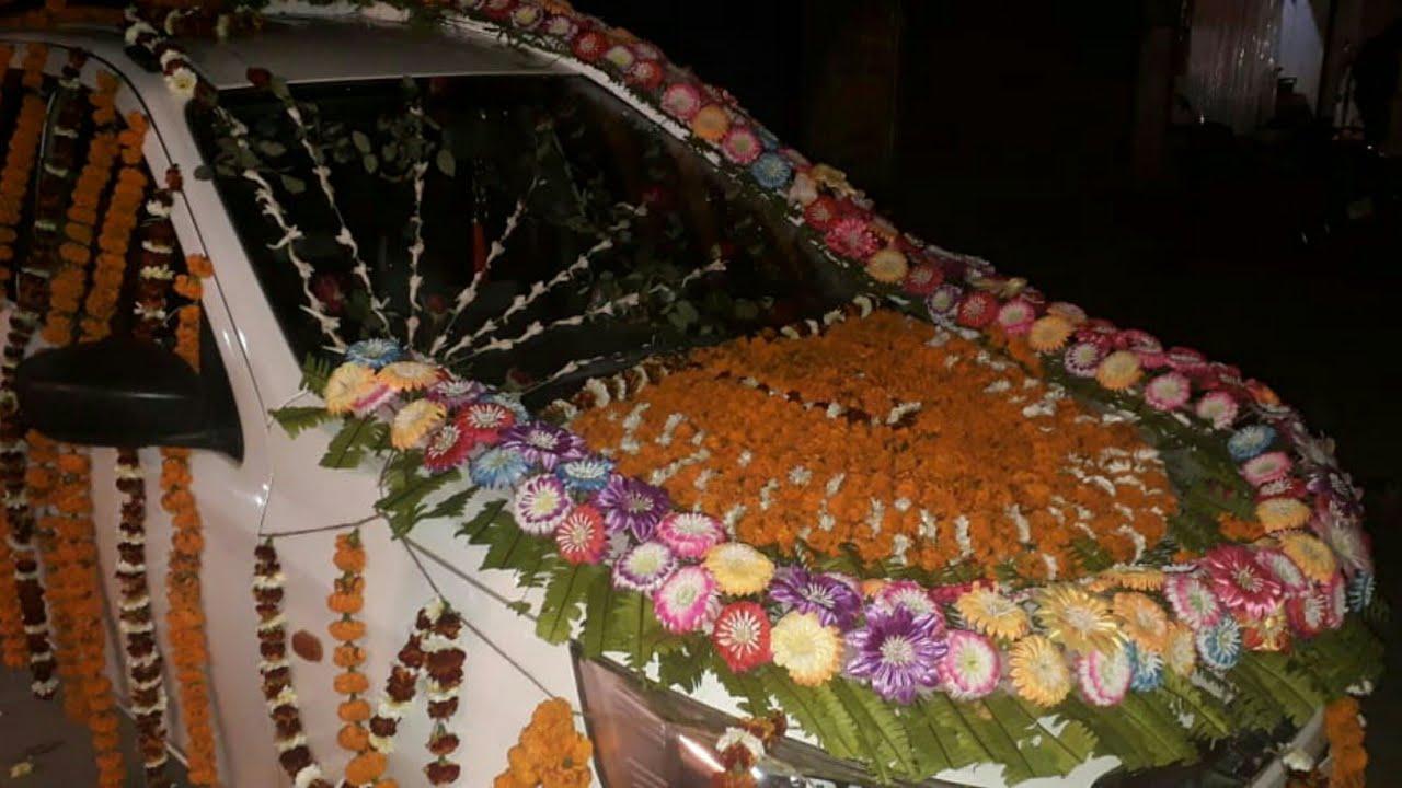 New wedding car decorations ideas dizain Sah full bhandar {साह फुल भंडार)