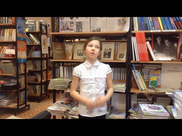 Изображение предпросмотра прочтения – АринаАшихмина читает произведение «Москва! - Какой огромный...» М.И.Цветаевой