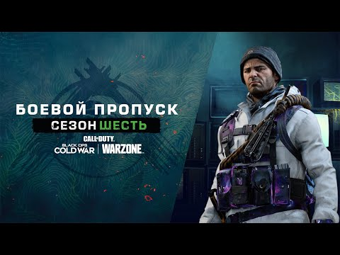 Обновление Call of Duty Black Ops Cold War требует загрузить больше 230 Гб на Xbox Series X