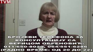 Верица обренович на русском чзыке