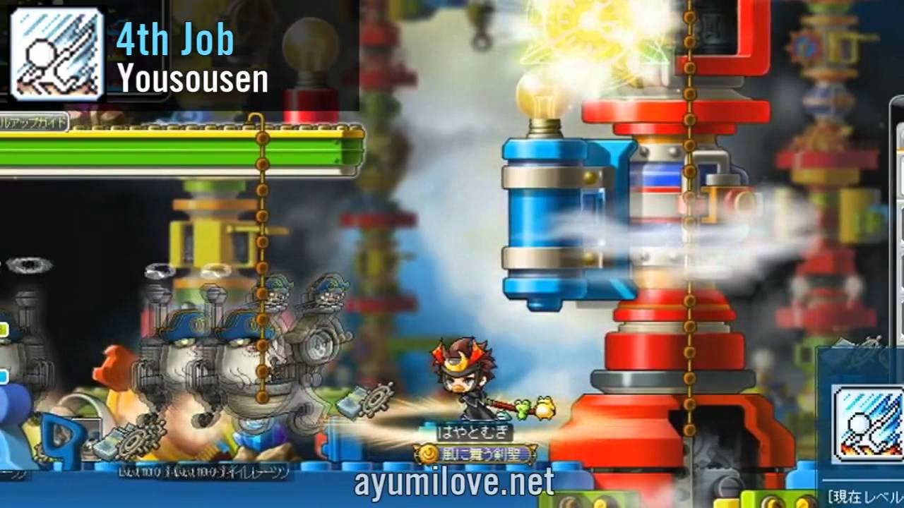 Ayumilove - MapleStory Aran Skill Build Guide is now ...