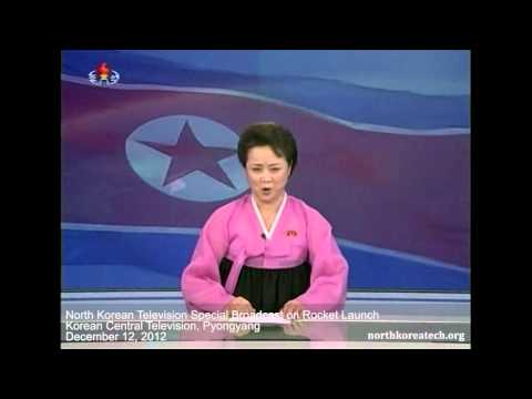 Thumbnail: North Korean TV special news bulletin on rocket launch