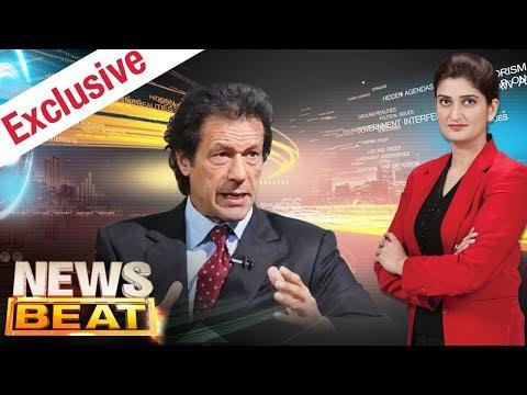 News Beat - 16 June 2017 - Samaa Tv