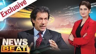 Imran Khan Exclusive | News Beat | SAMAA TV | Paras Jahanzeb | 16 June 2017