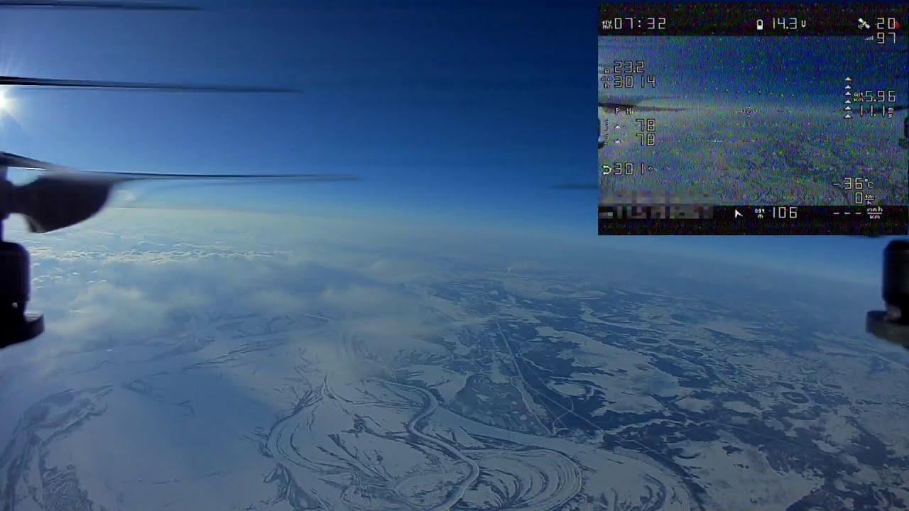 Квадрокоптер поднялся на 10 километров. / High altitude drone flight record FPV фото
