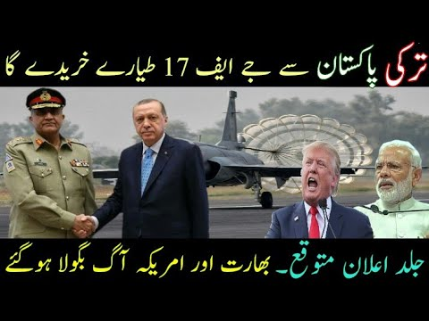 Turkey Will Buy JF 17 Thunder Jet From Pakistan