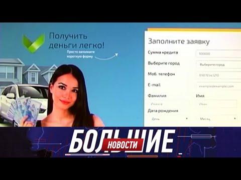 Жизнь в кредит! На что казахстанцы берут деньги в долг у банков?