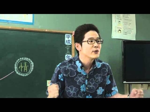 映画『琉神マブヤー THE MOVIE 七つのマブイ』予告編