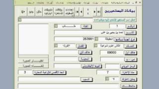 قناة مصادر التعلم : شرح بيانات المستعيرين في اليسير
