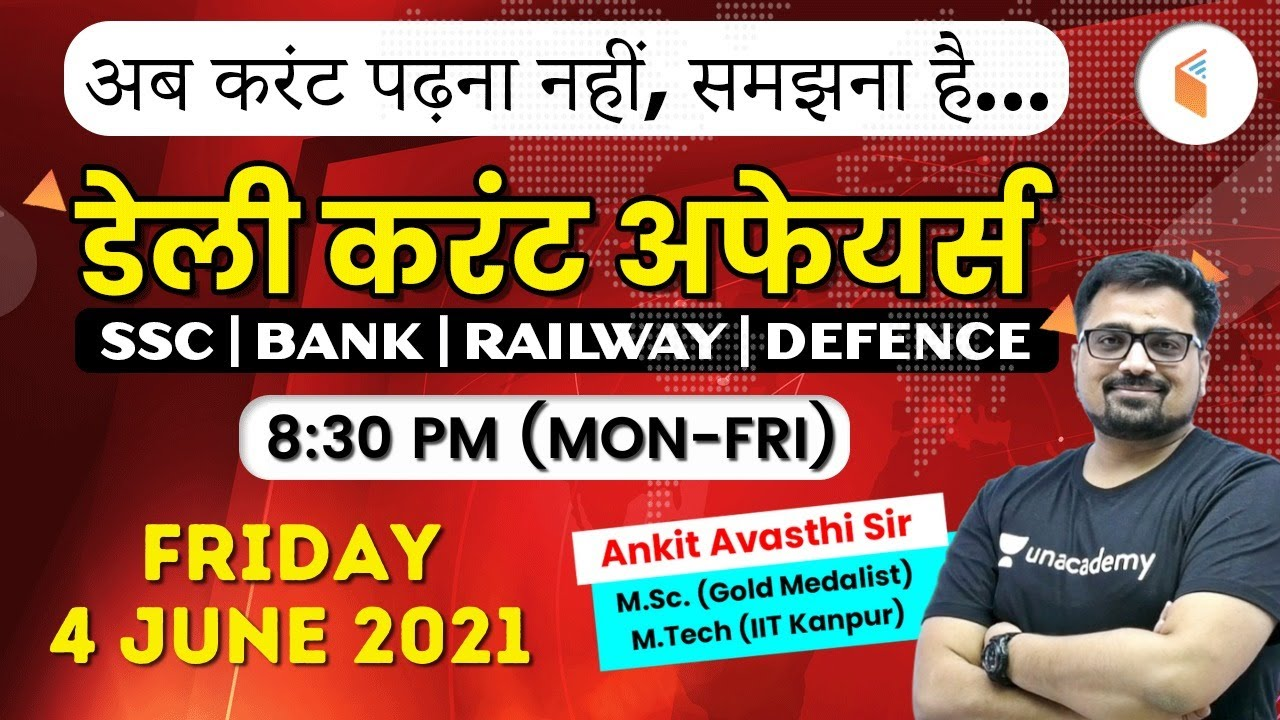 Download 8:30 PM - Daily Current Affairs 2021 by #Ankit_Avasthi | Current Affairs Today | 4 June 2021