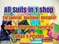 wholesale suit market in chandni chowk Ladies suit wholesale market in delhi party wear cotton suit