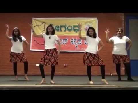 Kannada dance choreography - Ugadi dance 2015