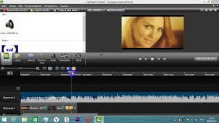 Camtasia Studio 8  Как пользоваться? Канал Галины Бубенчиковой