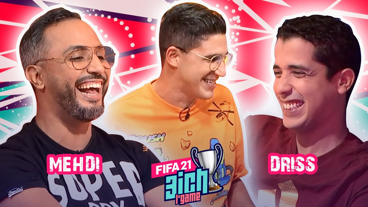 3ICH L'GAME S2 - Épisode 2 - DRISS VS MEHDI / Portrait WOLFMAN