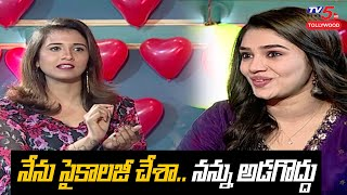 Actress Krithi Shetty about her Studies and Age | Vaishnav Tej | Uppena Team Interview |TV5Tollywood