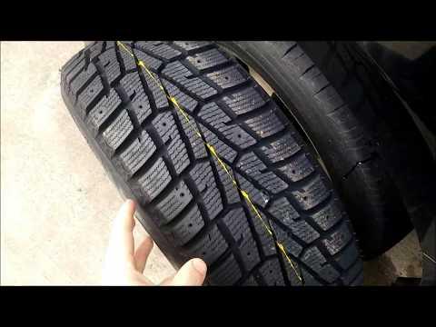 Nexen Winguard Winspike Snow tires