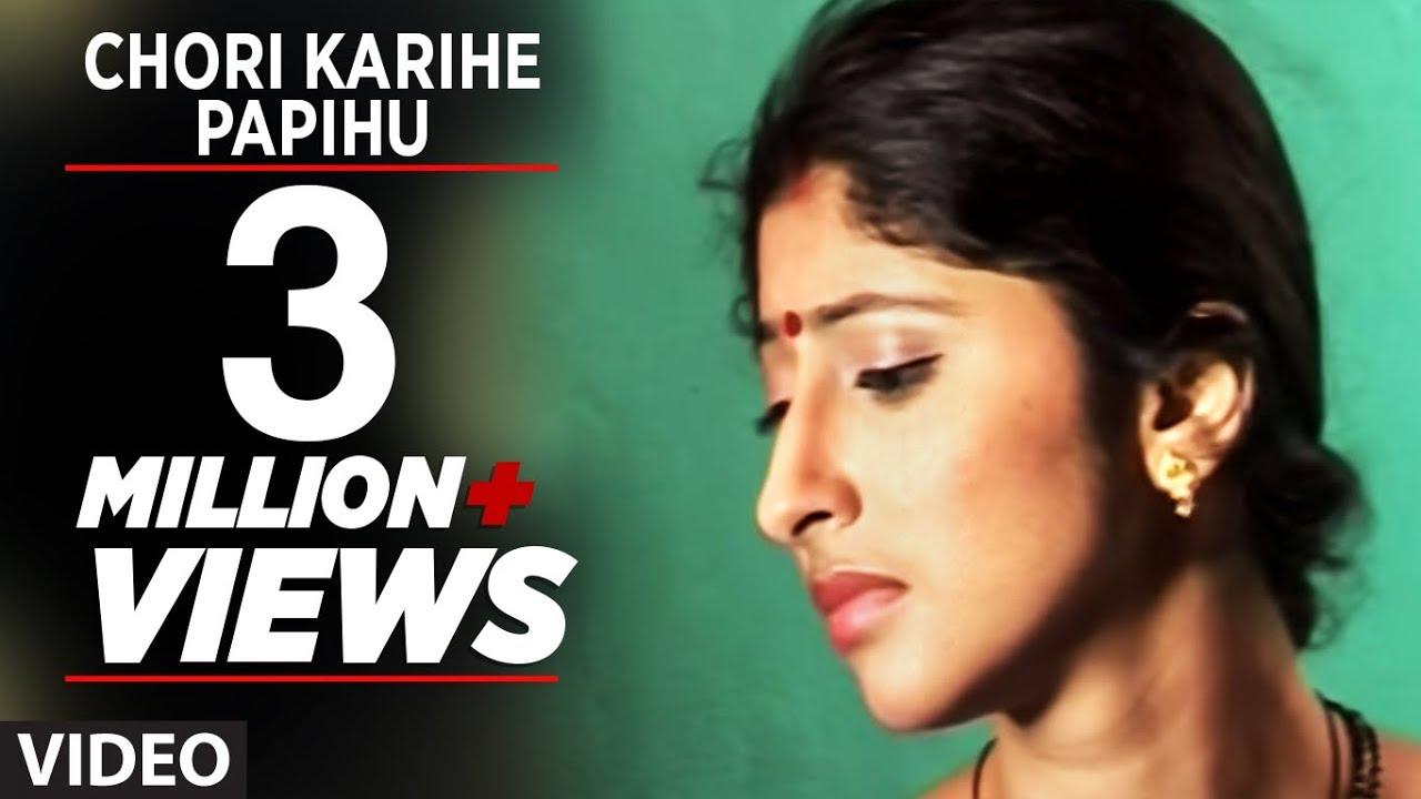 Chori Karihe Papihu - A Nirgun Song By Bharat Sharma Vyas
