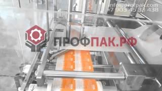 видео Пищевое упаковочное оборудование по выгодным