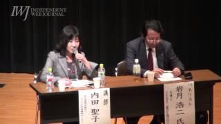 2014/12/07 【三重】暮らしがかわる! TPPの真実 ―内田聖子氏、岩月浩二弁護士
