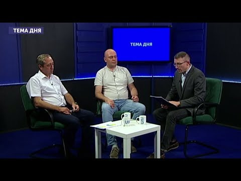 Телеканал UA: Житомир: Нові стандарти органічного виробництва_Тема Дня 15.08.19