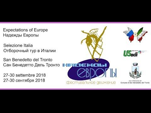 Live stream di Expectations of Europe - Selezione Italia 24 Marzo Marina di Pisa