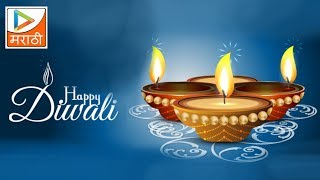 Happy Diwali! Wishes for wealth, happiness and prosperity | Happy Diwali Greeting 2016
