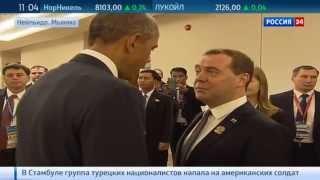 Медведев и Обама обменялись наилучшими пожеланиями