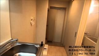 大和市中央林間4丁目☆気になるお部屋の動画が見れる♪楽しく探せる不動...