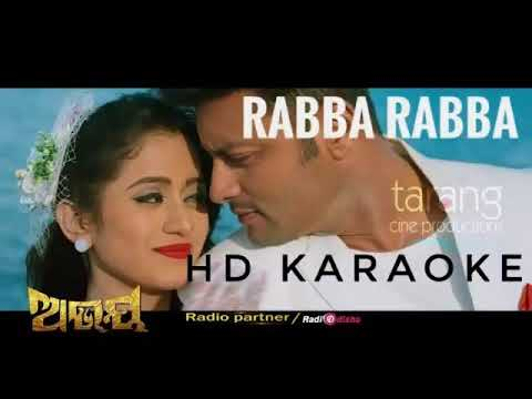 Rabba De De Mujhe Mohlat (ODIA KARAOKE) | Rabba Rabba | Full Hd Clean KARAOKE  Song | Anubhav, Elina
