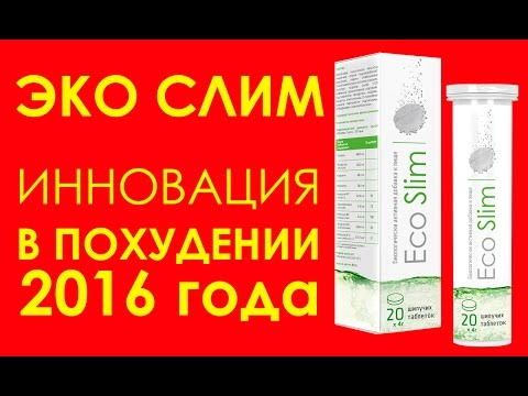 Ксеникал - 9 отзывов, цена от 856 руб., инструкция по