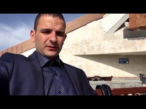 Ереван спорткомплекс Карена Демирчяна