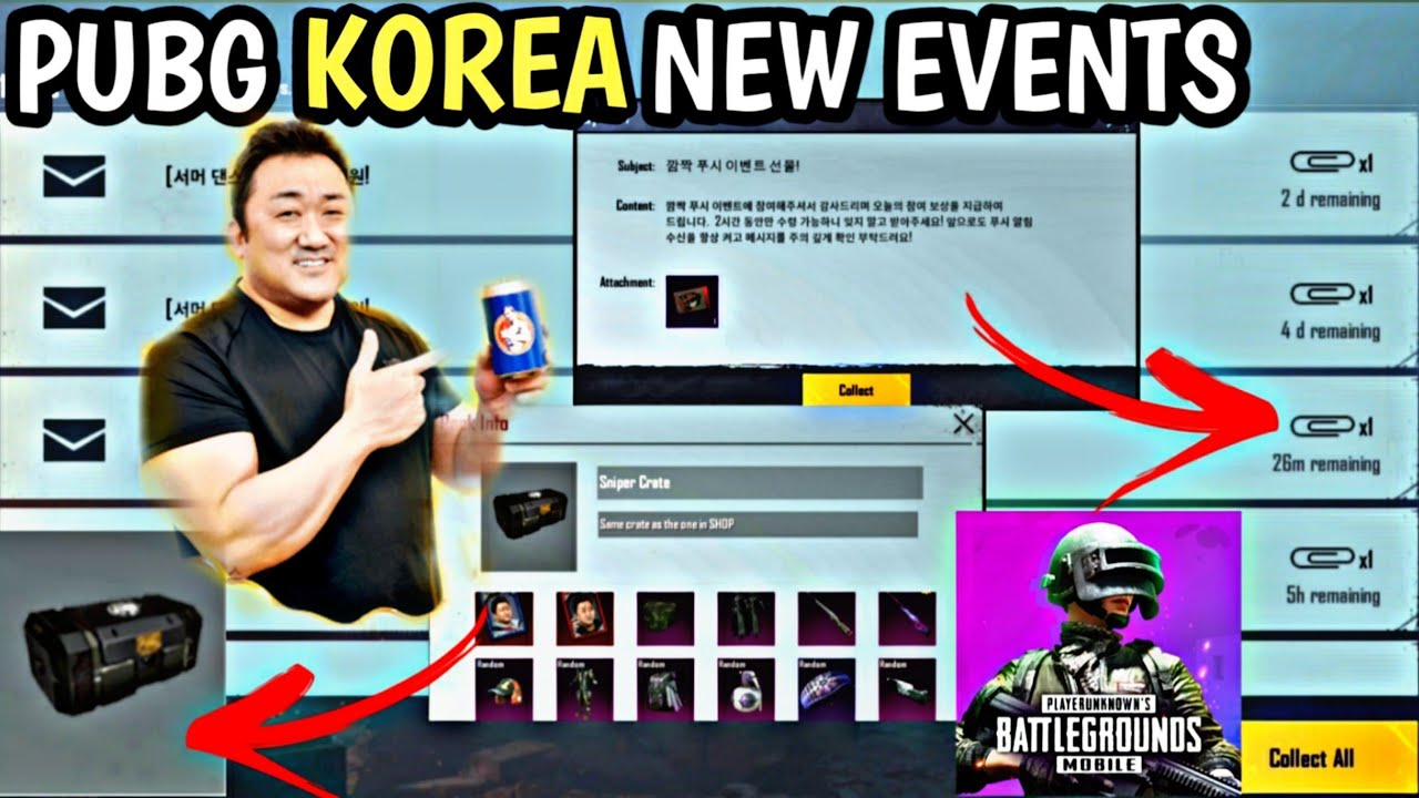 PUBG KOREA NEW SUPPLY CRATE FREE PREMIUM CRATE COUPON MAIL BOX