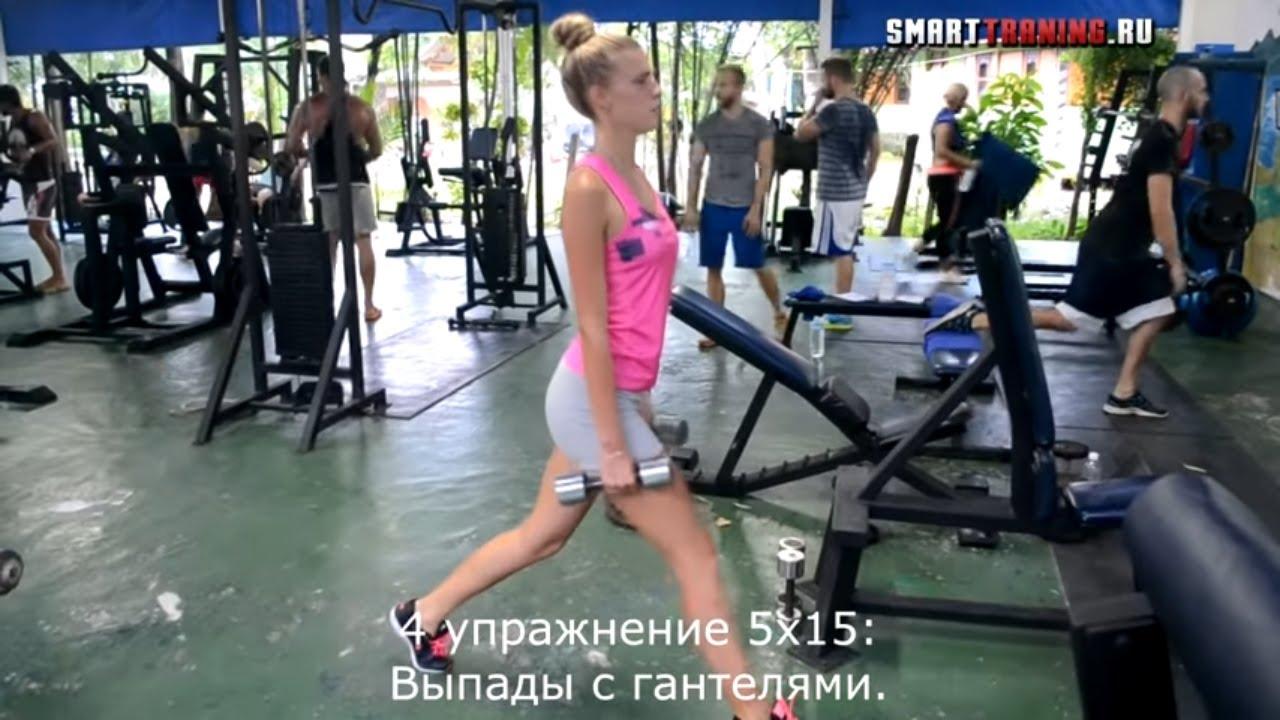 Комплекс упражнений для ног для девушек в тренажерном зале для