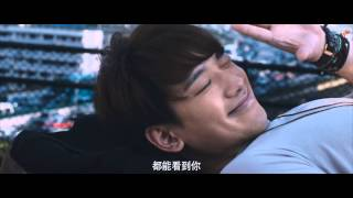 [HD]141104 Rain For Love or Money Final Trailer