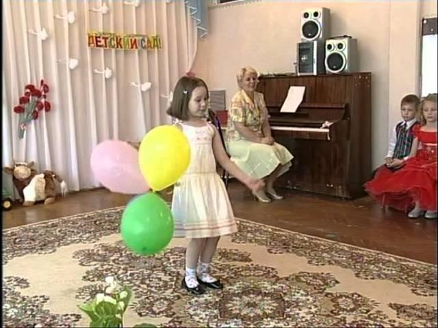 Песня мы повесим шарики скачать бесплатно mp3