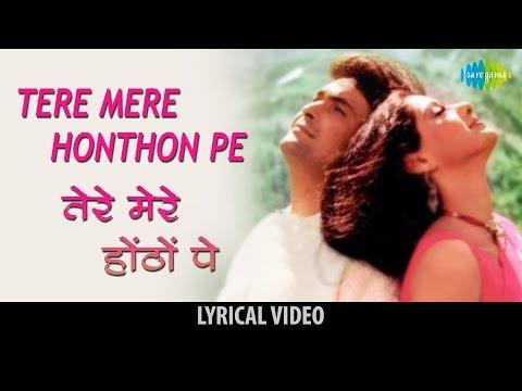 Tere mere hothon pe with lyrics  तेरे मेरे होठों पे गाने के बोल  Chandni  Sridevi & Rishi Kapoor