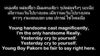 [Audio.Lyrics] แว้นฟ้อหล่อเฟี้ยว (feat.Djต้นหอม, โก๊ะตี๋, วง 3.50) Cover English & Thai