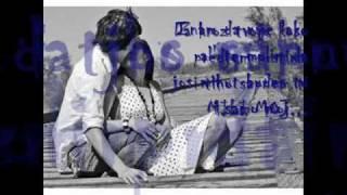 Dara Bubamara - Mili moj (text)
