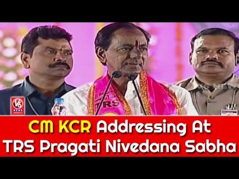 CM KCR Addressing At TRS Pragati Nivedana Sabha   Warangal   V6 News