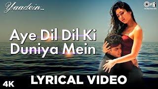 Aye Dil Dil Ki Duniya Mein Lyrical - Yaadein | Hrithik Roshan, Kareena Kapoor | Sneha Pant, KK
