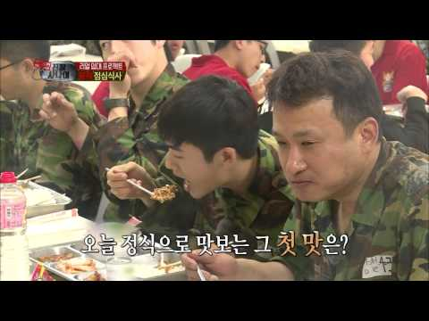 A Real Man(Korean Army)- Have a lunch with Matdasi, EP11 20130623