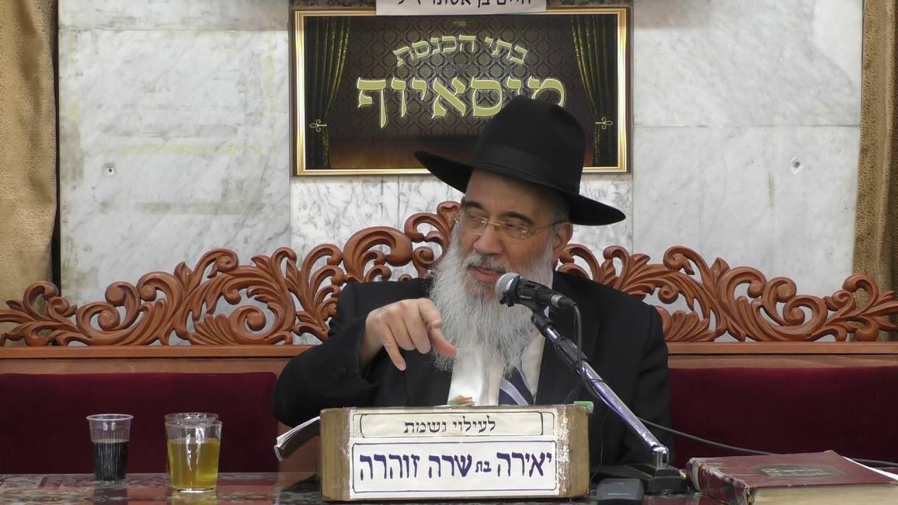 הרב יעקב שכנזי שותפות עם הזולת+הרב שמואל זכאי פרקי אבות