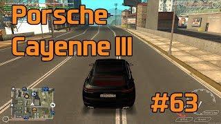 Porsche Cayenne III | ОБНОВЛЕНИЕ 3.5 CCDPlanet MTA #63