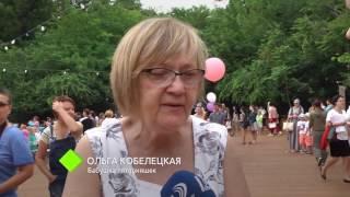 В Одессе прошёл первый в Украине фестиваль близнецов