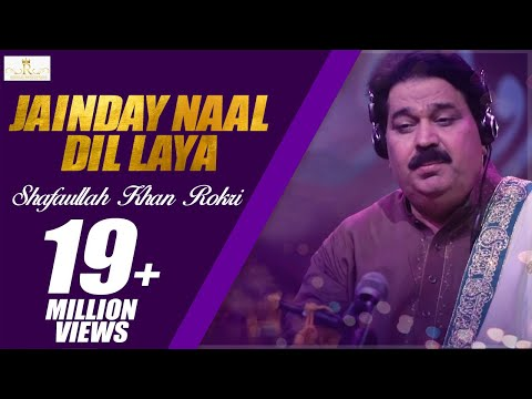 Jainday Naal Dil laya, Shafaullah Khan Rokhri, Folk Studio Season 1